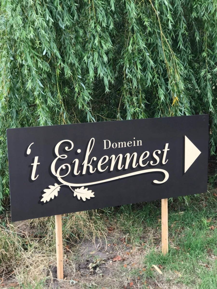 Domein 't Eikennest - Feestzaal - Eventlocatie - House of Events - 17